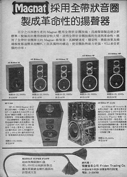 飛騰貿易公司.jpg