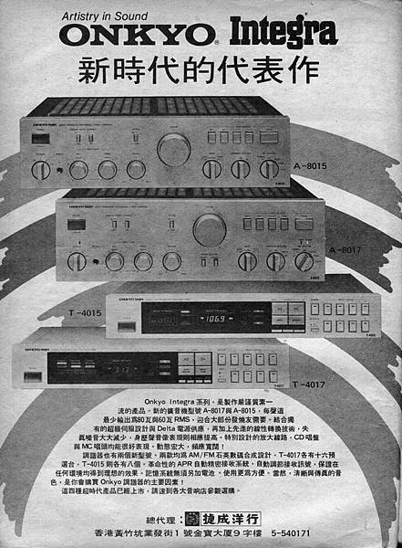 捷成洋行-02.jpg