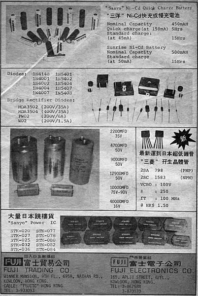 富士電子公司-03.jpg