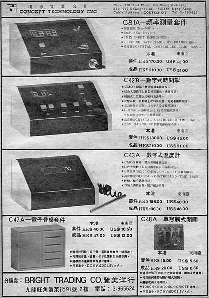 構思實業公司-02.jpg