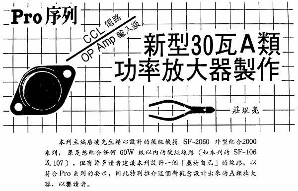 AT-60-001.jpg