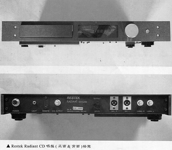 NA-55-003.jpg