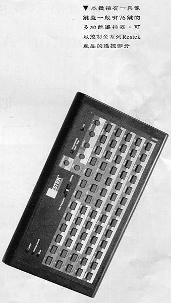 NA-55-008.jpg