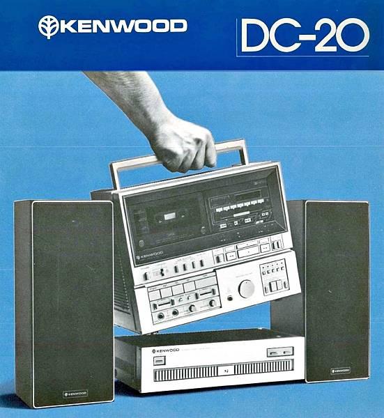 KENWOOD DC-20.jpg