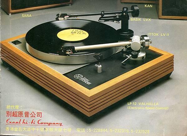 別超原音公司-01 - 複製.jpg