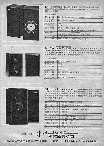 別超原音公司-04.jpg