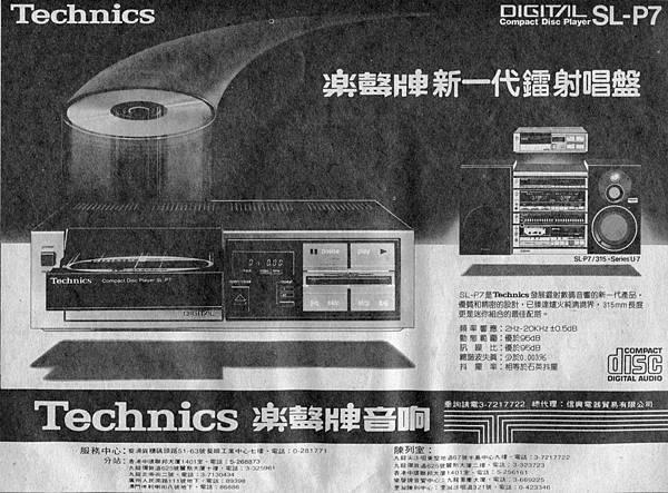 信興電器貿易有限公司.jpg