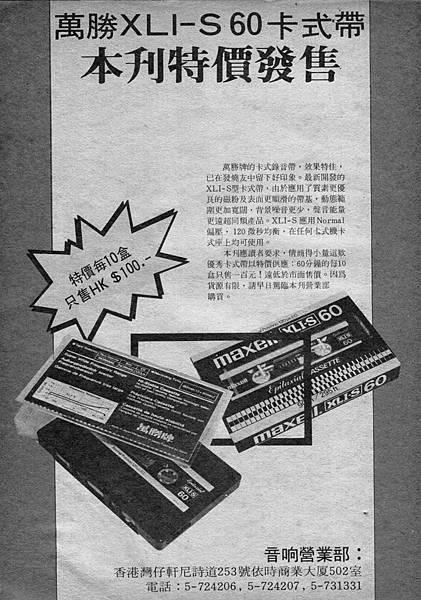 新音响營業部-03.jpg