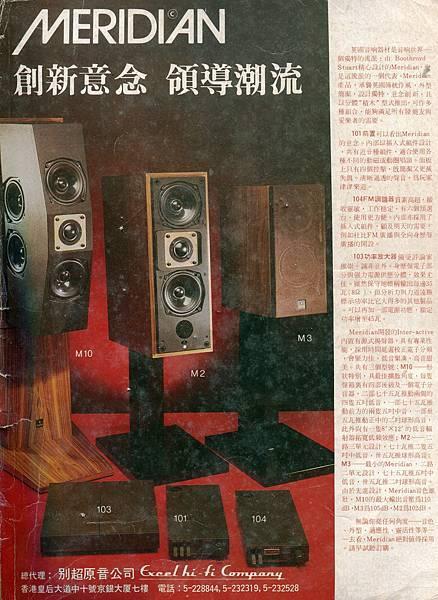 別超原音公司-06.jpg