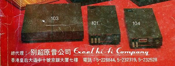 別超原音公司-06 - 複製.jpg