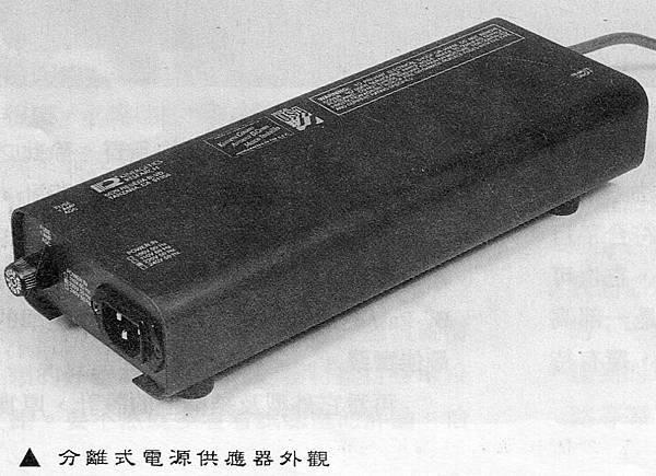 NA-006.jpg