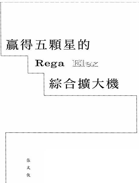NA-001.jpg