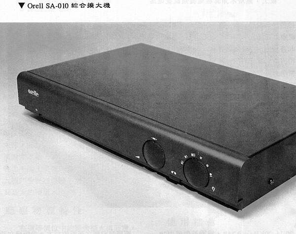NA-002.jpg