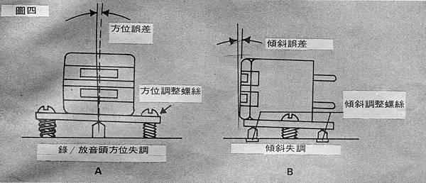 NA-012.jpg