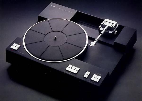 Yamaha PX-2.jpg