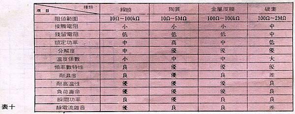 AT-48-022.jpg