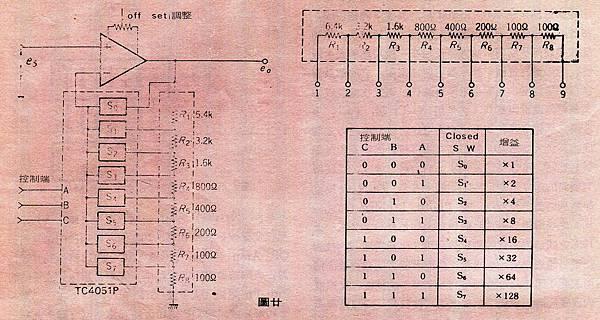 AT-48-034.jpg