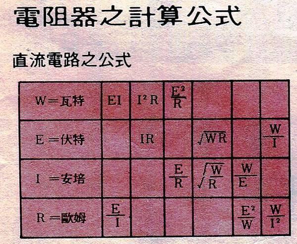AT-48-048.jpg