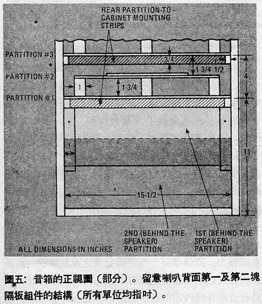 AT-81-005.jpg