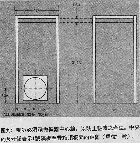 AT-81-011.jpg