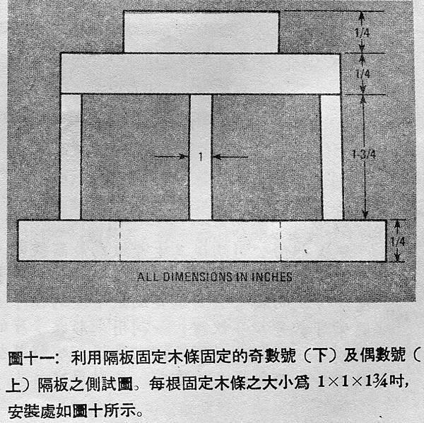 AT-81-013.jpg
