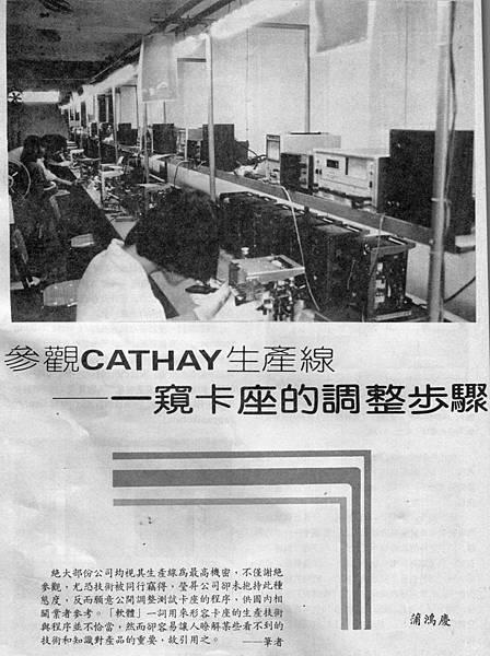 AT-81-001.jpg
