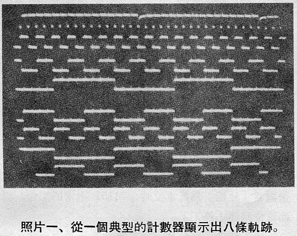 AT-81-010.jpg