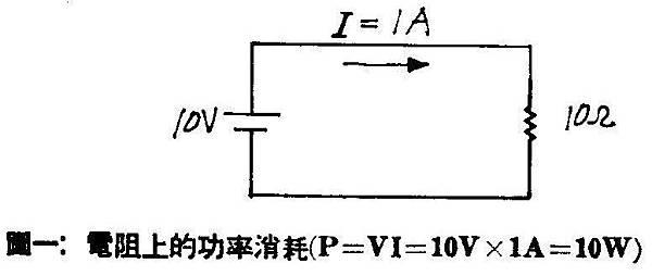 AT-81-002.jpg