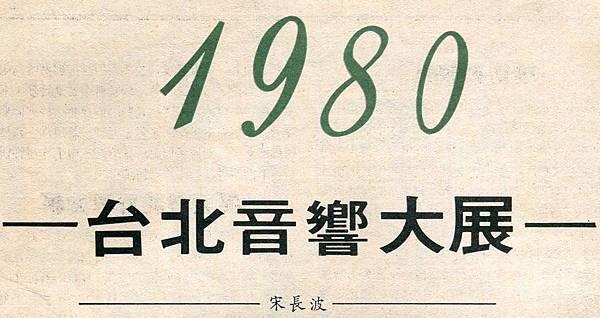 AT-48-001.jpg