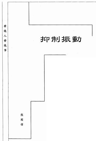 現代58-001.jpg