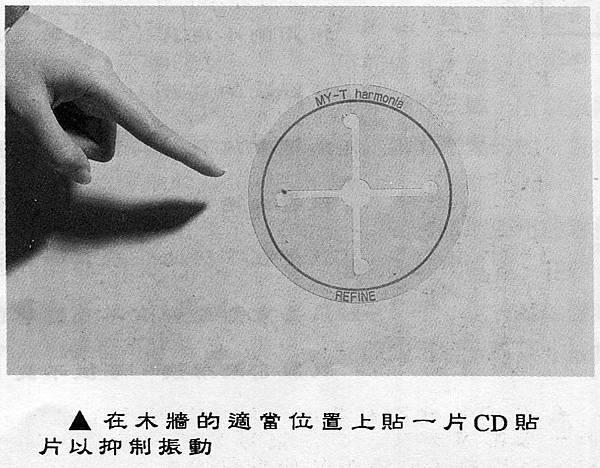 現代58-008.jpg