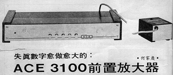 AT-32-001.jpg