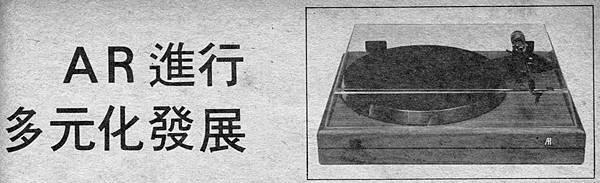 NA-83001.jpg