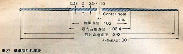 AT-61-032.jpg