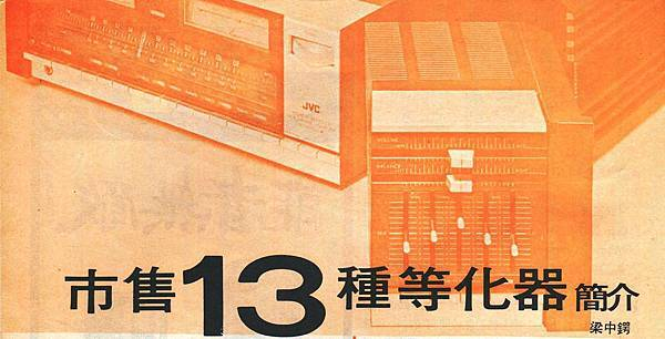 AT-61-001.jpg