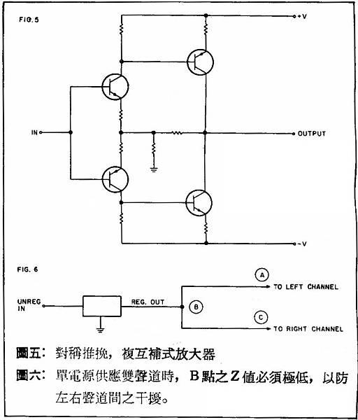 AT-61-004.jpg