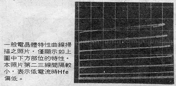 AT-48-011.jpg