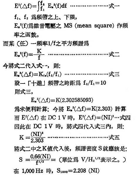 AT-15-007.jpg