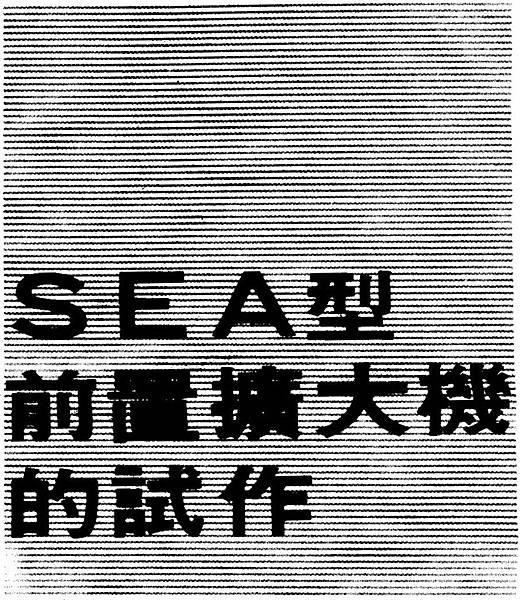 AT-15-001.jpg