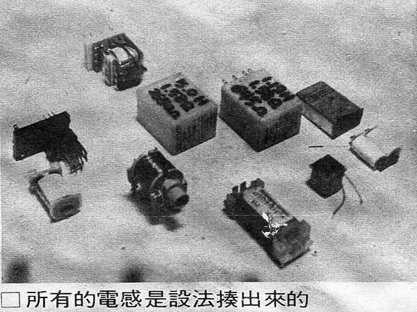 AT-15-022.jpg