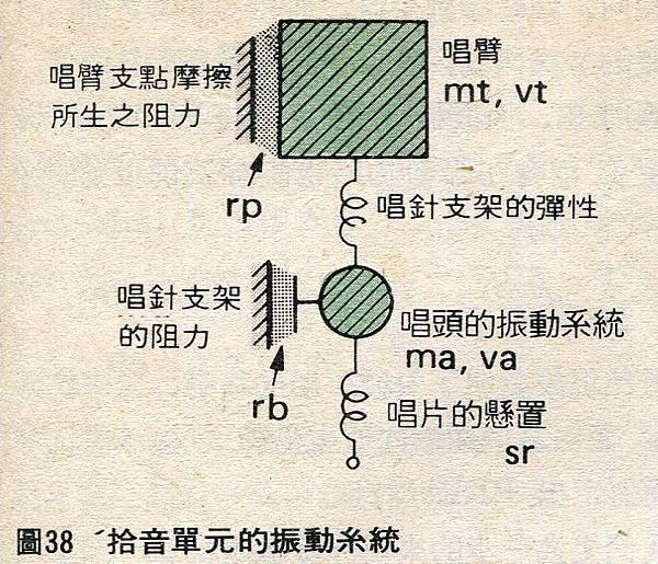 AT-63-012.jpg