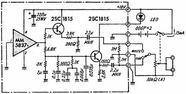粉紅-白噪音產生器 MT-36.jpg