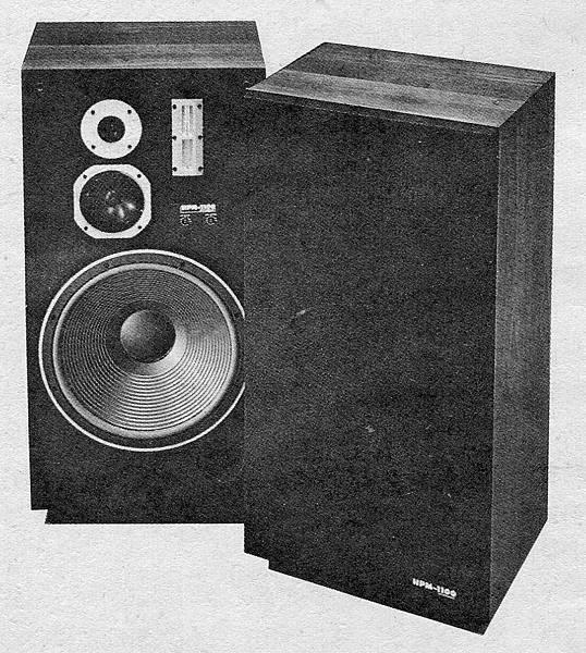 Pioneer HMP- 1100.jpg
