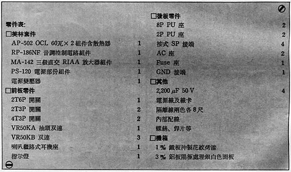 AT-98-002.jpg