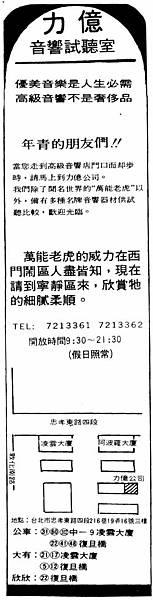 力億企業-01.jpg