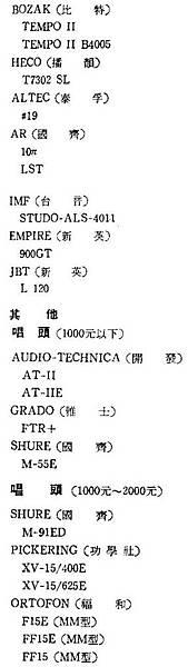AT-18-022.jpg