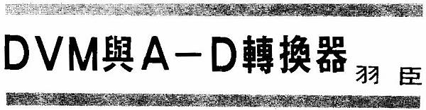 AT-18-001.jpg