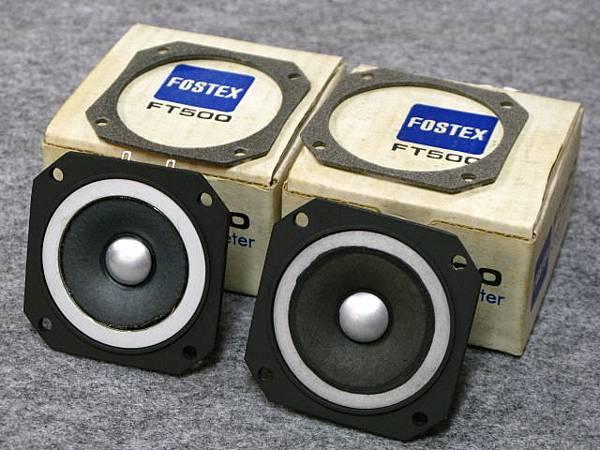 FOSTEX FT500.jpg