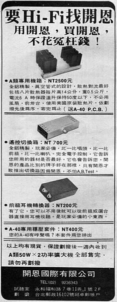 開恩國際-01.jpg
