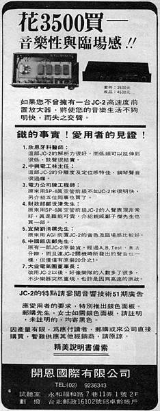 開恩國際-02.jpg